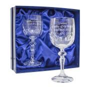 Personalised Pair of Engraved Crystal Wine Glasses